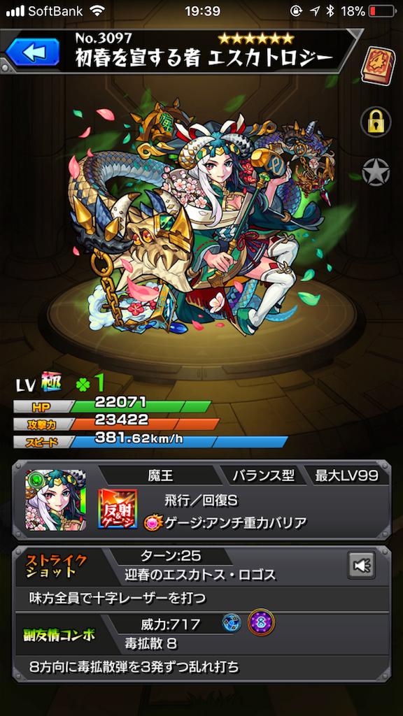 f:id:fujiidesu1013:20180103071630p:image