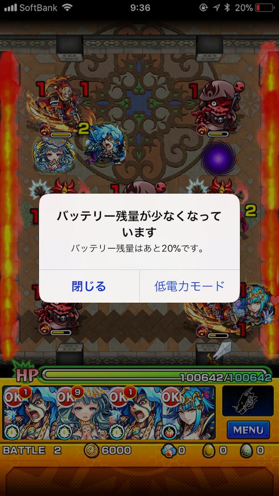 f:id:fujiidesu1013:20180104093657p:image