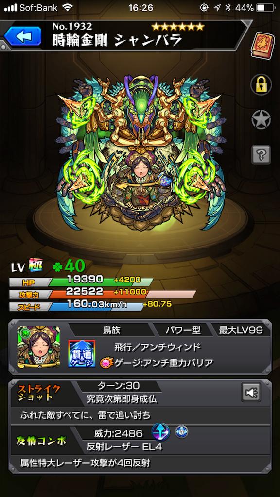 f:id:fujiidesu1013:20180104171008p:image