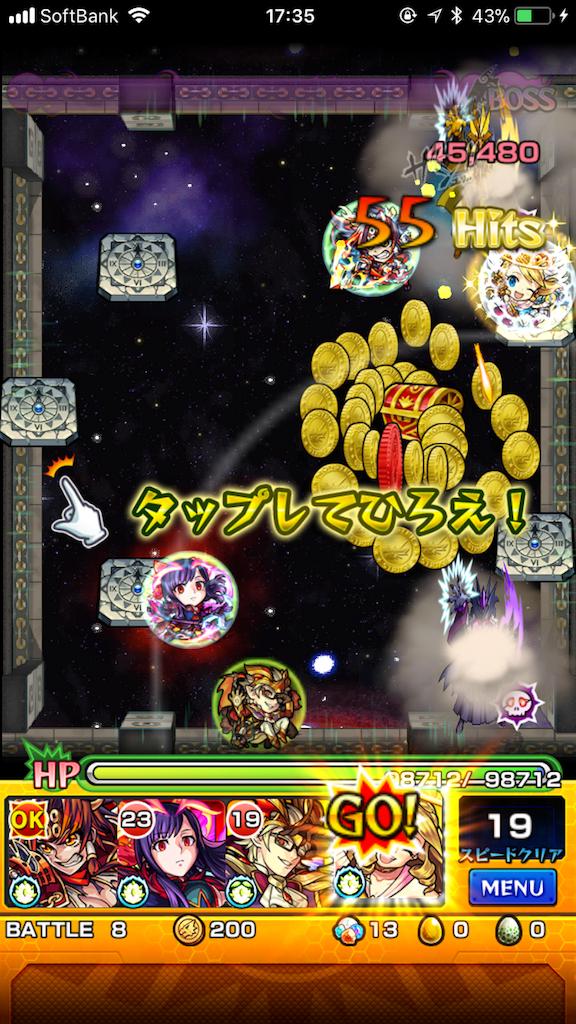 f:id:fujiidesu1013:20180104175614p:image