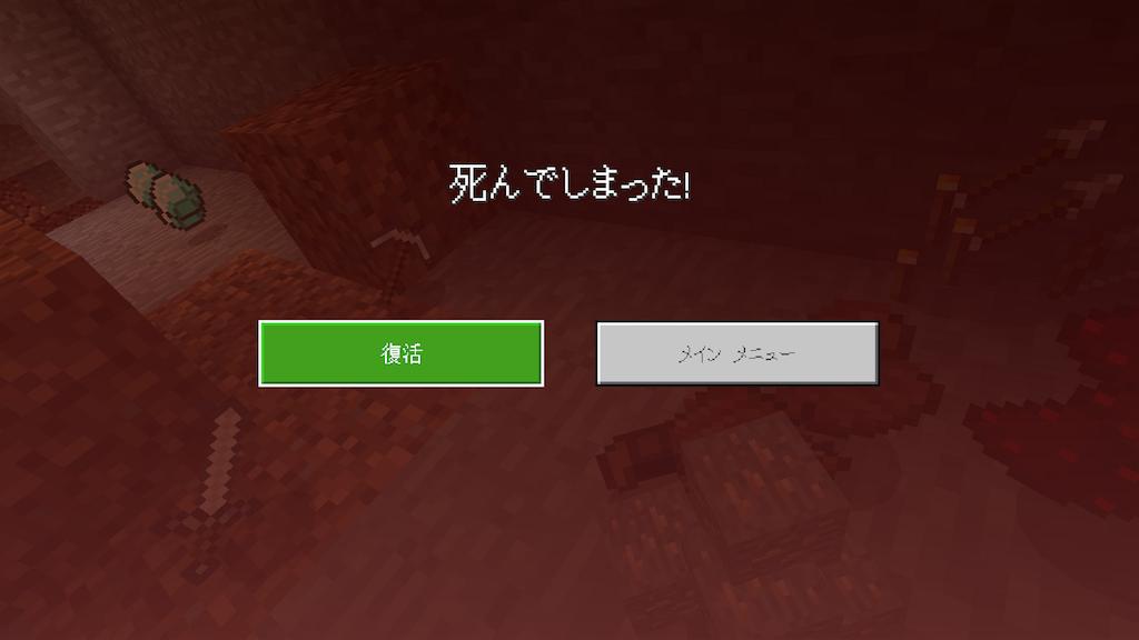 f:id:fujiidesu1013:20180127225606p:image