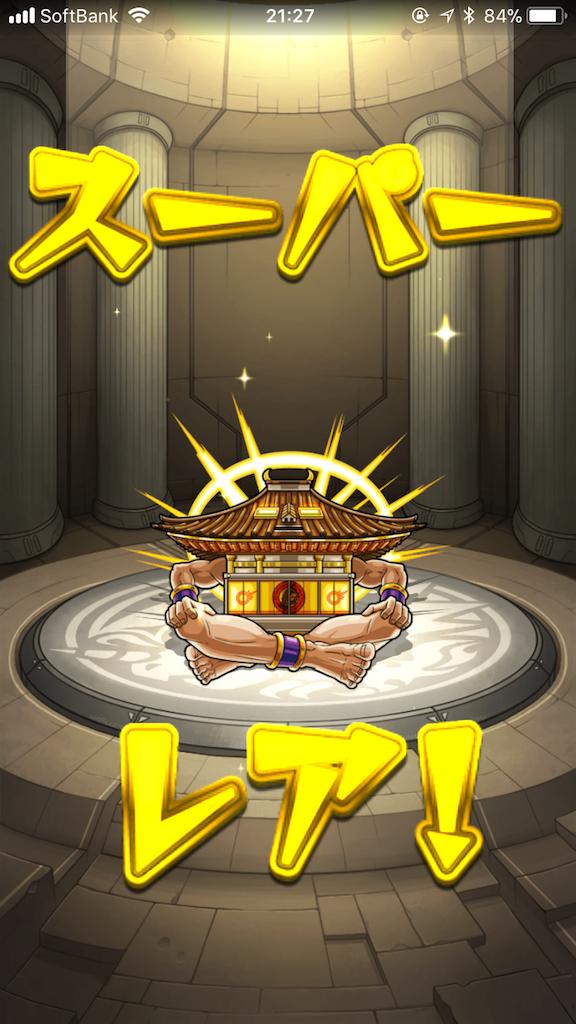 f:id:fujiidesu1013:20180202221044p:image