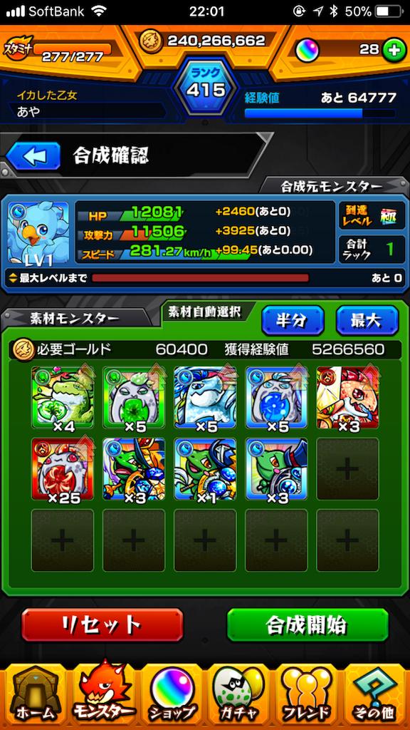 f:id:fujiidesu1013:20180209220240p:image