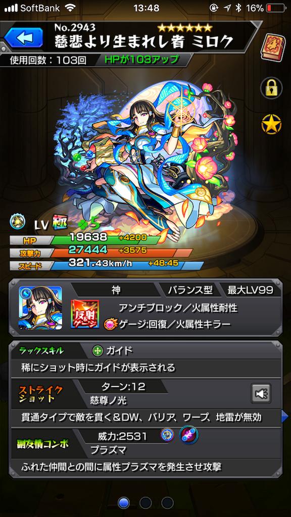 f:id:fujiidesu1013:20180211134912p:image