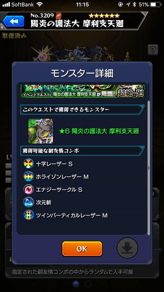 f:id:fujiidesu1013:20180226115737p:image