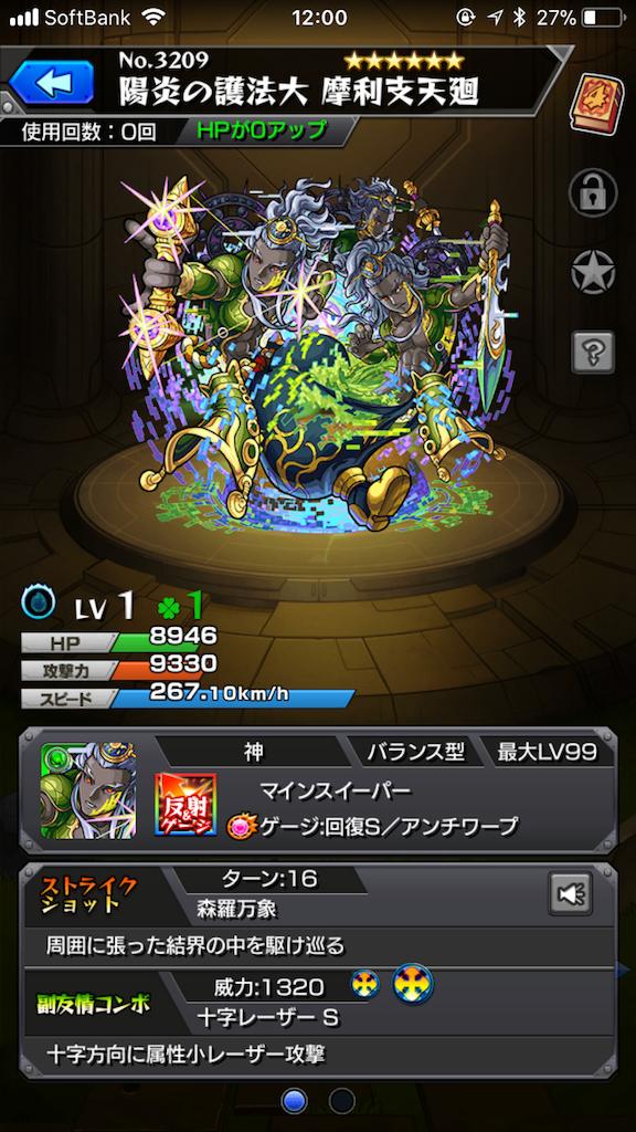 f:id:fujiidesu1013:20180226120201p:image
