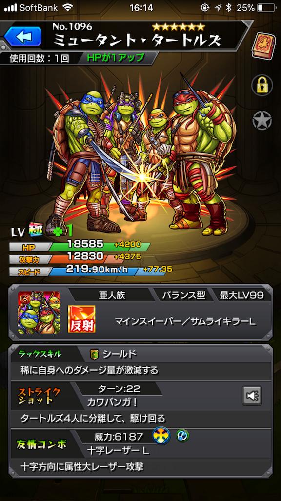 f:id:fujiidesu1013:20180302161456p:image