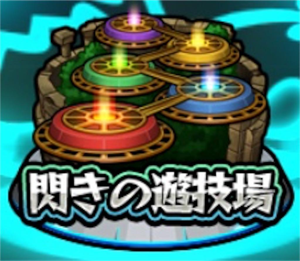 f:id:fujiidesu1013:20180323172443j:image