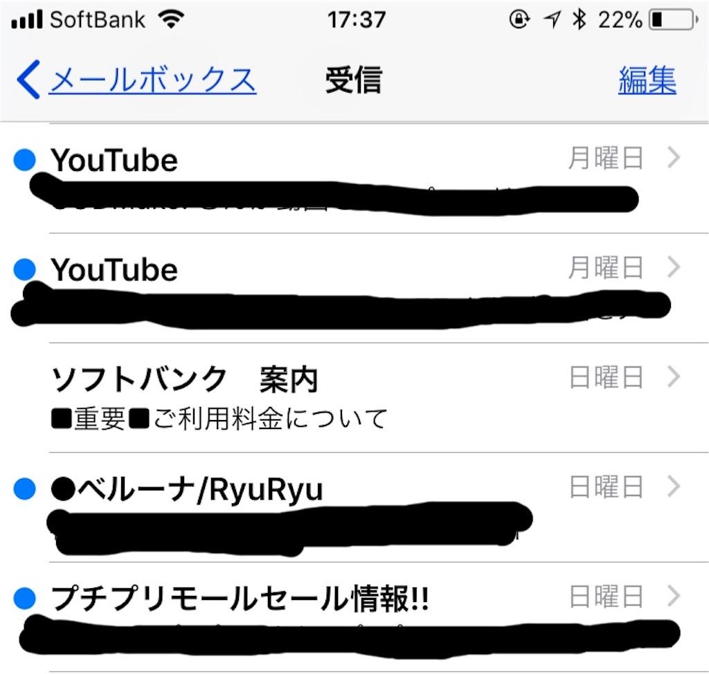 f:id:fujiidesu1013:20180323175057j:image