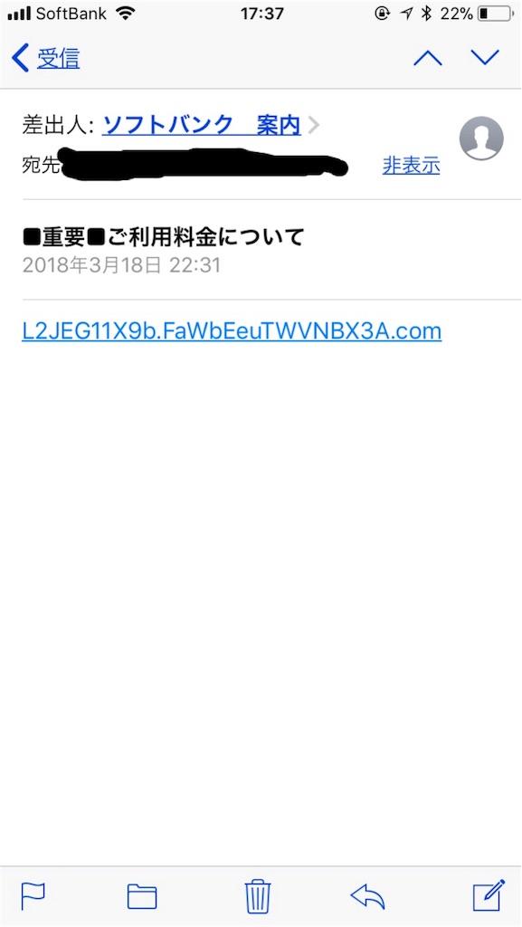 f:id:fujiidesu1013:20180323175347j:image