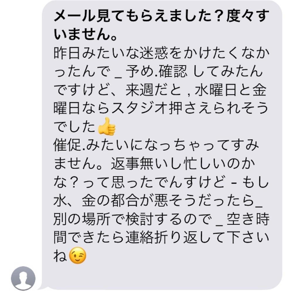 f:id:fujiidesu1013:20180323180318j:image
