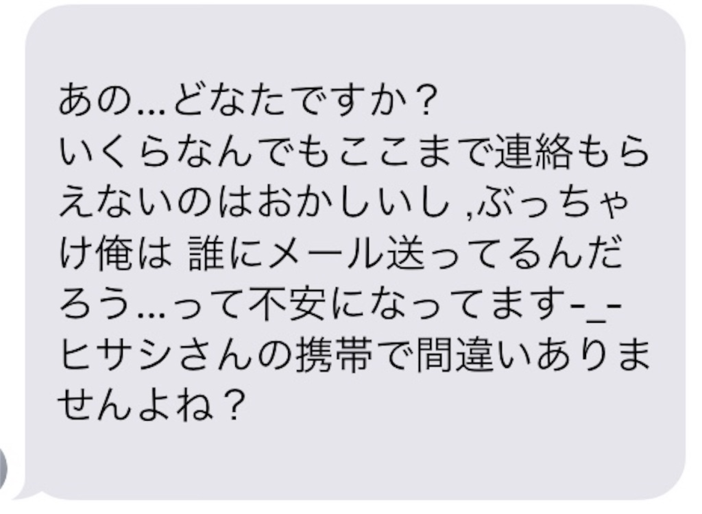 f:id:fujiidesu1013:20180323180827j:image