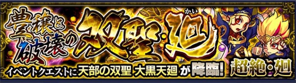 f:id:fujiidesu1013:20180325085500j:image
