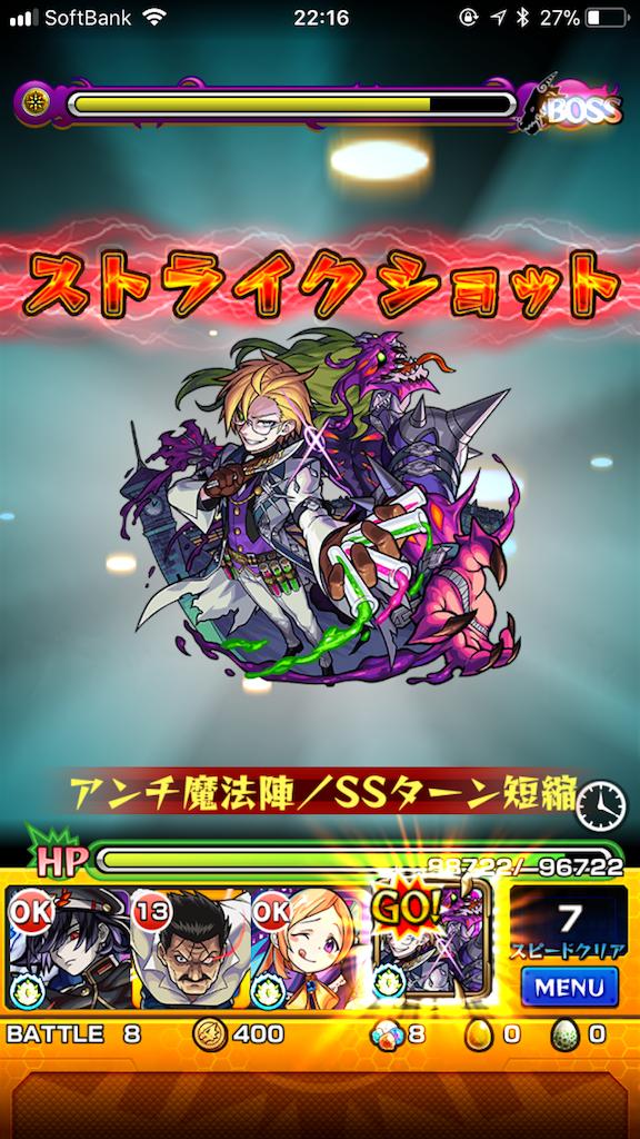 f:id:fujiidesu1013:20180331233711p:image