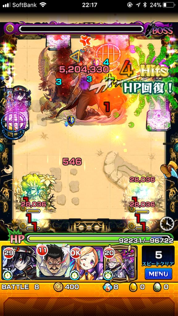 f:id:fujiidesu1013:20180331233748p:image