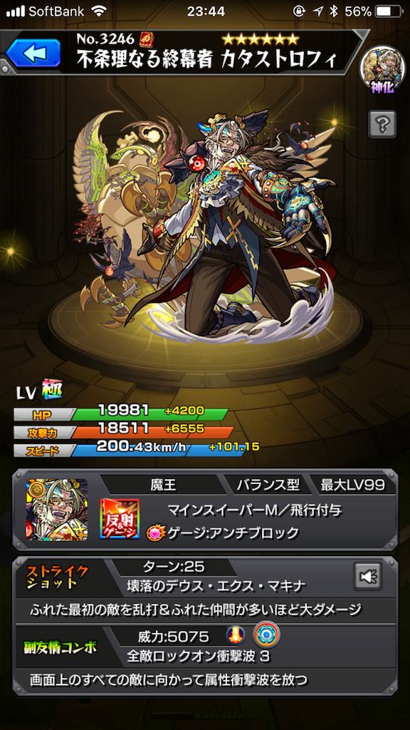 f:id:fujiidesu1013:20180331234434p:image