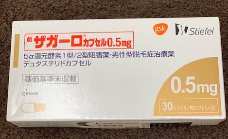 f:id:fujiikazuhisa:20191105153221j:plain