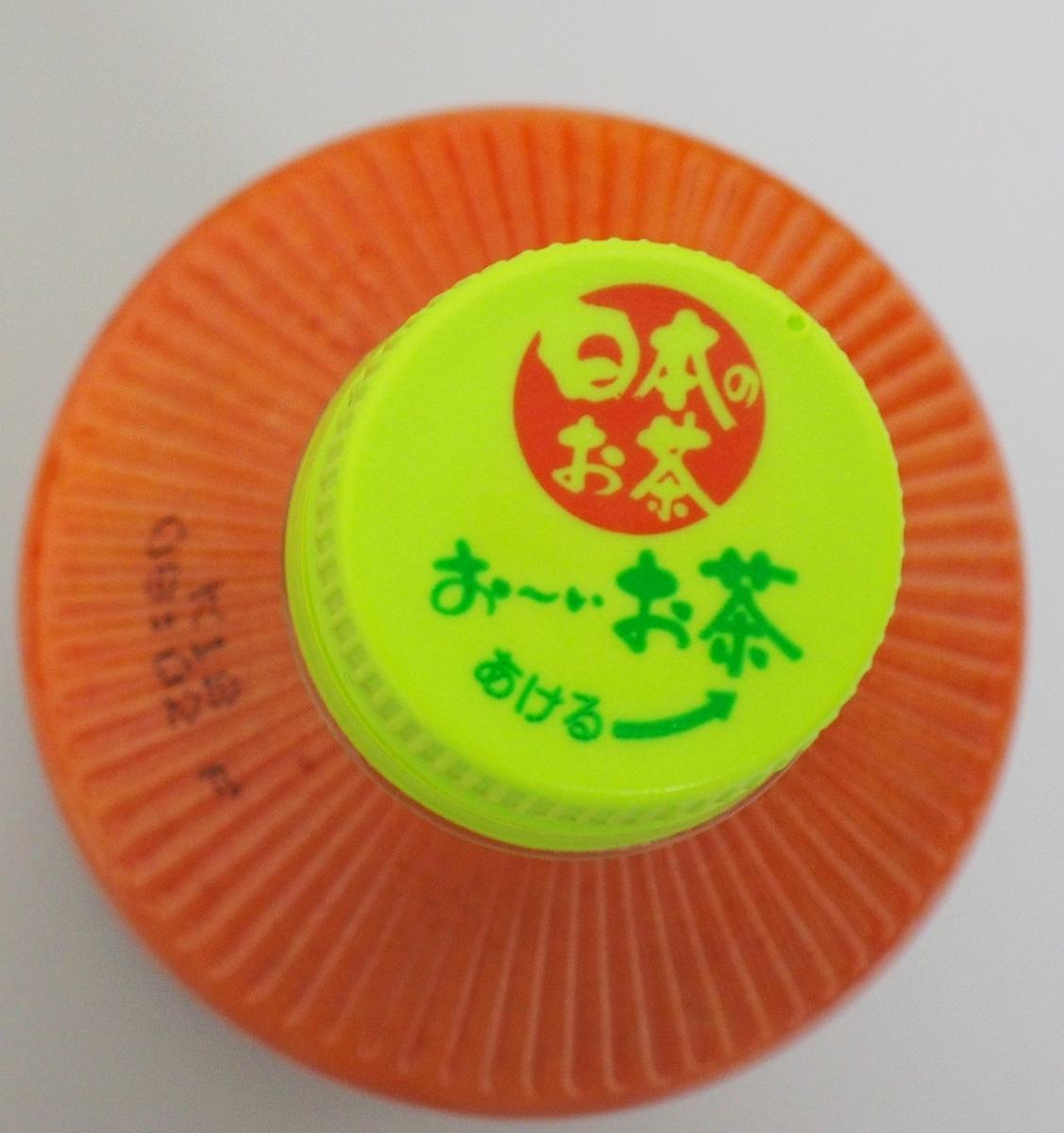 f:id:fujiikazuhisa:20191130174306j:plain