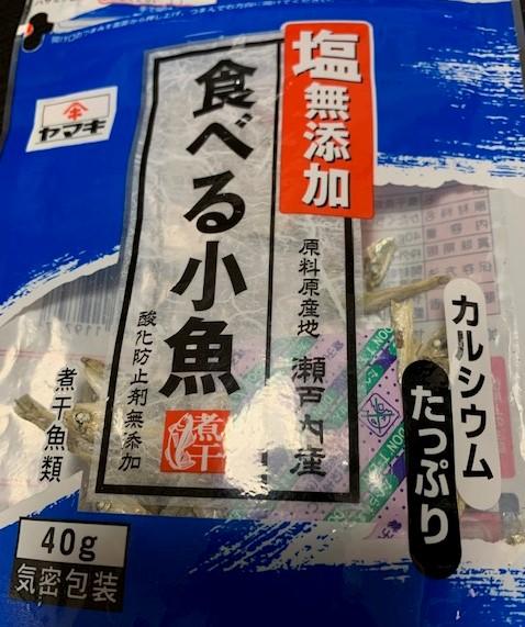 f:id:fujiikazuhisa:20191204014606j:plain