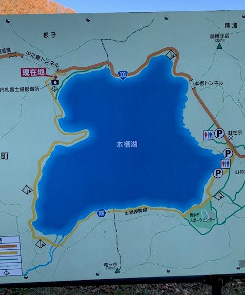 f:id:fujiikazuhisa:20191205111645j:plain