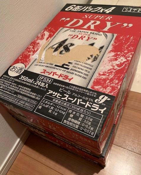 f:id:fujiikazuhisa:20191225110331j:plain
