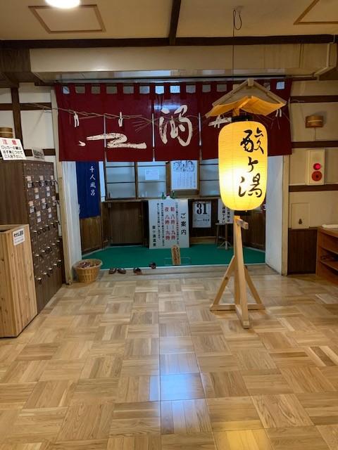 f:id:fujiikazuhisa:20191231234658j:plain