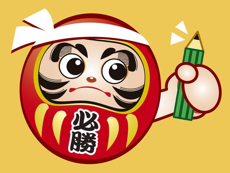 f:id:fujiikazuhisa:20200118175051j:plain