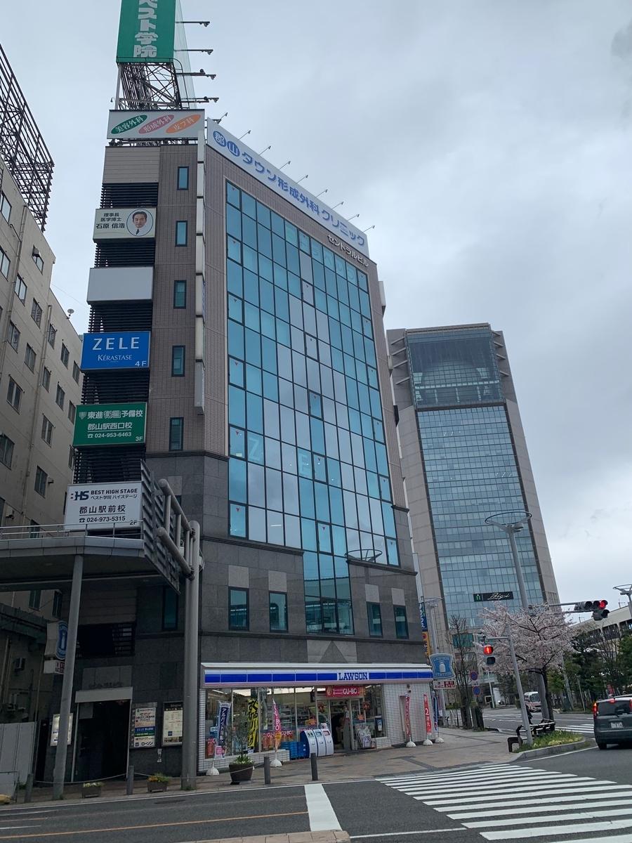 f:id:fujiikazuhisa:20200405151033j:plain