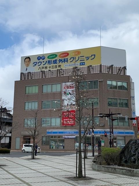 f:id:fujiikazuhisa:20200425093218j:plain