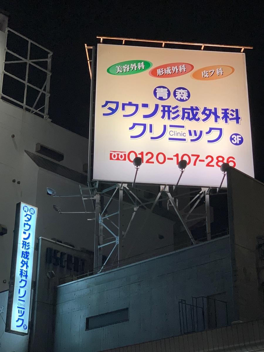 f:id:fujiikazuhisa:20200617122703j:plain