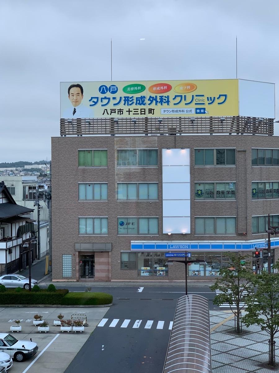 f:id:fujiikazuhisa:20200720095340j:plain
