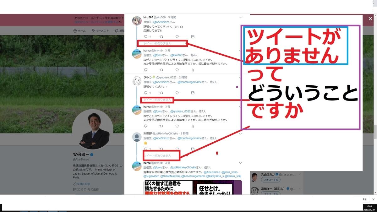 f:id:fujiishichi:20190627181712j:plain
