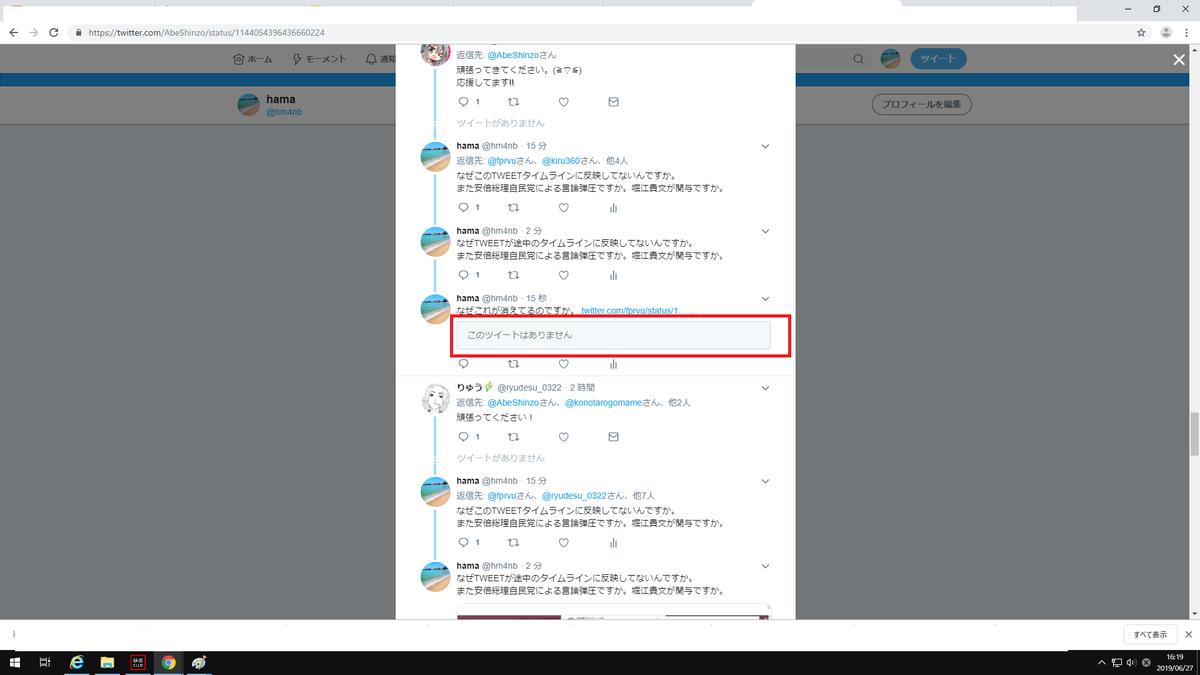 f:id:fujiishichi:20190627181955p:plain