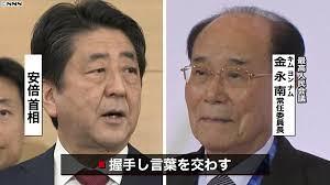 f:id:fujiishichi:20190706174422j:plain
