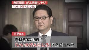 f:id:fujiishichi:20190706183559j:plain