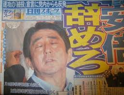 f:id:fujiishichi:20190820184221j:plain