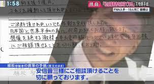f:id:fujiishichi:20200108170203j:plain