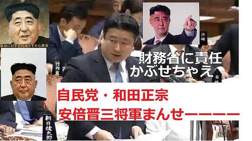 f:id:fujiishichi:20200108170300j:plain