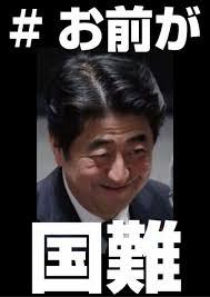 f:id:fujiishichi:20200109165223j:plain