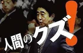 f:id:fujiishichi:20200109165226j:plain