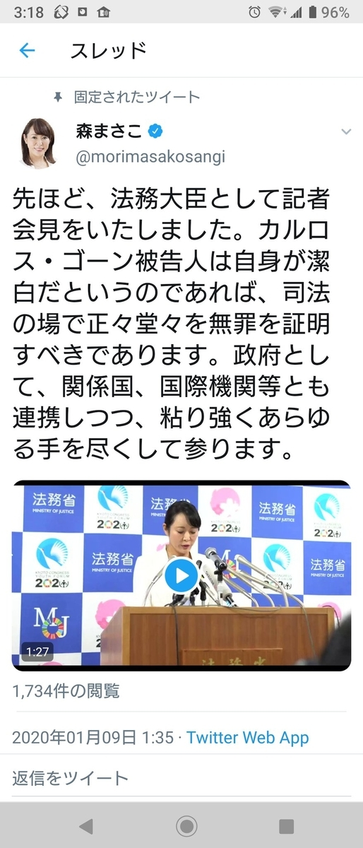 f:id:fujiishichi:20200109185004j:plain