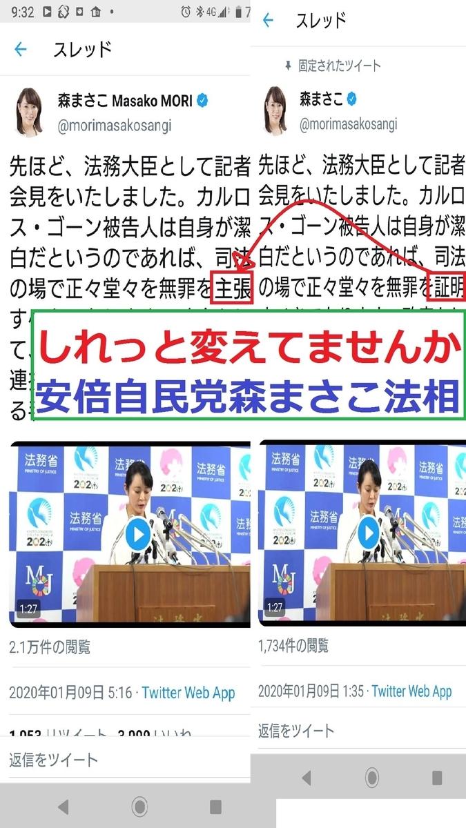 f:id:fujiishichi:20200110215039j:plain