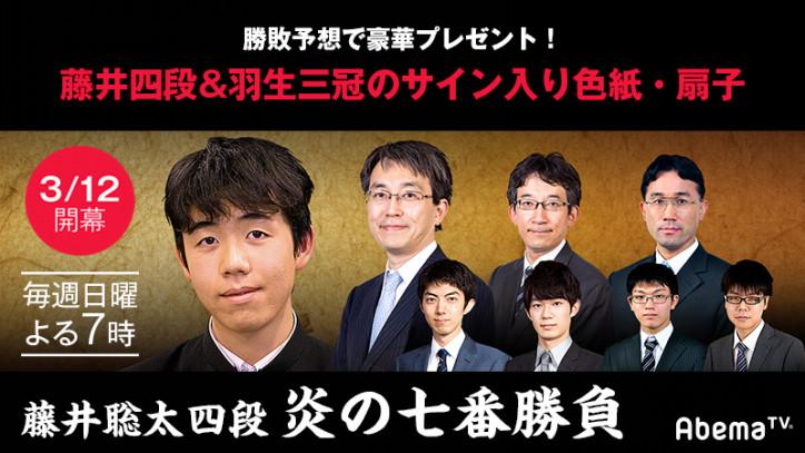 f:id:fujiisoutafun:20180805084618j:plain