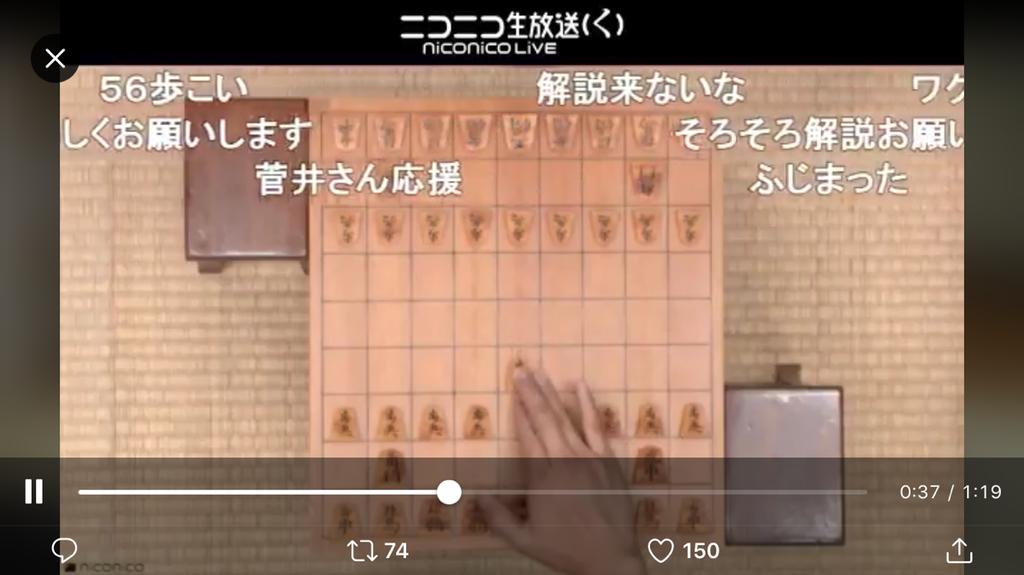 f:id:fujiisoutafun:20180903145338p:plain