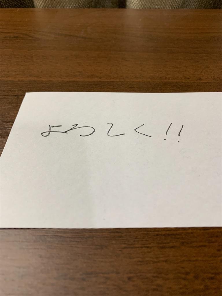 f:id:fujikaidou:20200320171623j:image