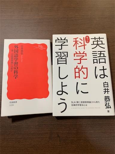 f:id:fujikaidou:20200322105338j:image