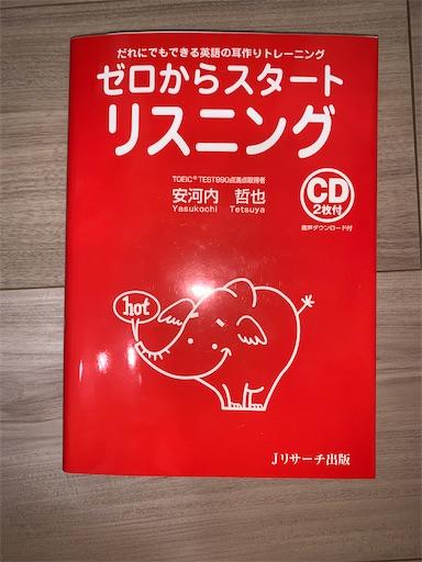 f:id:fujikaidou:20200423161144j:image