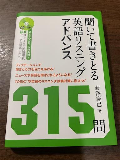f:id:fujikaidou:20200423161232j:image