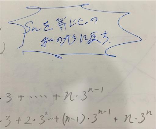 f:id:fujikaidou:20200427164923j:image