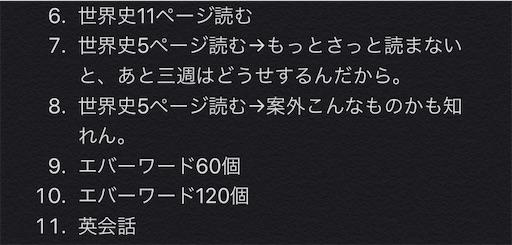 f:id:fujikaidou:20200428170637j:image